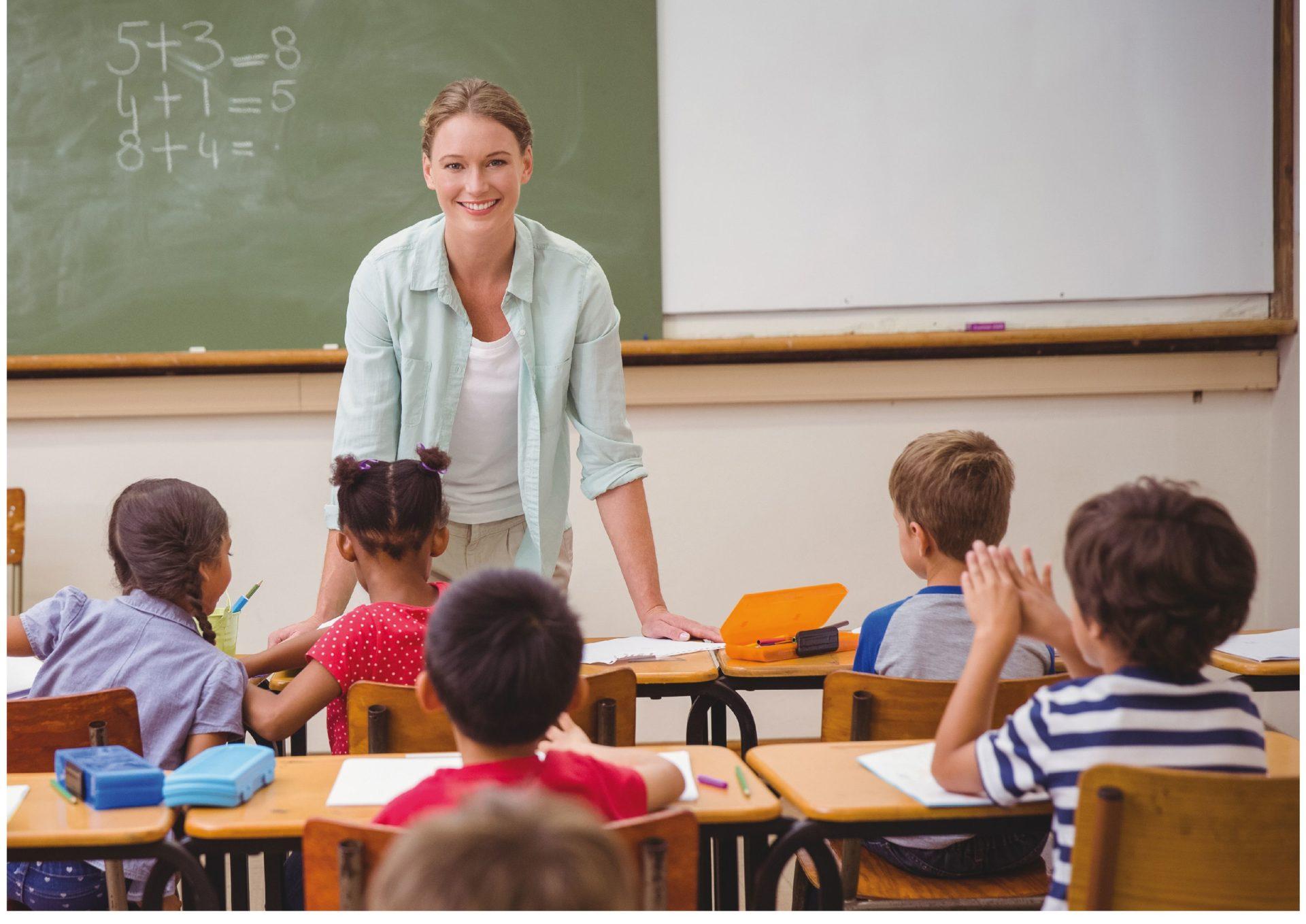 Especialidades de Secundaria que preparamos en Academia CEVI para el 2020